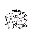 高速!大好きな【かほちゃん】へ!!(個別スタンプ:09)