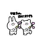 高速!大好きな【かほちゃん】へ!!(個別スタンプ:14)