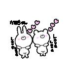 高速!大好きな【かほちゃん】へ!!(個別スタンプ:16)