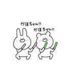 高速!大好きな【かほちゃん】へ!!(個別スタンプ:18)