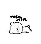 高速!大好きな【かほちゃん】へ!!(個別スタンプ:19)
