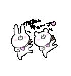 高速!大好きな【かほちゃん】へ!!(個別スタンプ:21)