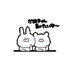 高速!大好きな【かほちゃん】へ!!(個別スタンプ:23)
