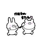 高速!大好きな【かほちゃん】へ!!(個別スタンプ:24)