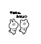 高速!大好きな【かめちゃん】!!(個別スタンプ:01)
