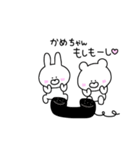 高速!大好きな【かめちゃん】!!(個別スタンプ:03)