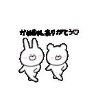 高速!大好きな【かめちゃん】!!(個別スタンプ:05)