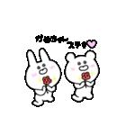高速!大好きな【かめちゃん】!!(個別スタンプ:07)