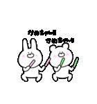 高速!大好きな【かめちゃん】!!(個別スタンプ:18)