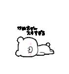 高速!大好きな【かめちゃん】!!(個別スタンプ:19)