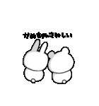高速!大好きな【かめちゃん】!!(個別スタンプ:20)