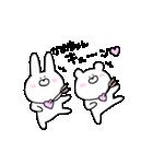 高速!大好きな【かめちゃん】!!(個別スタンプ:21)