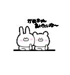 高速!大好きな【かめちゃん】!!(個別スタンプ:23)