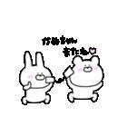高速!大好きな【かめちゃん】!!(個別スタンプ:24)