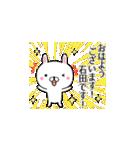 (40個入)石田の元気な敬語入り名前スタンプ(個別スタンプ:01)