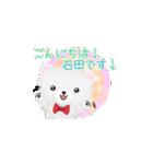 (40個入)石田の元気な敬語入り名前スタンプ(個別スタンプ:02)