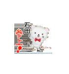 (40個入)石田の元気な敬語入り名前スタンプ(個別スタンプ:05)