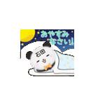(40個入)石田の元気な敬語入り名前スタンプ(個別スタンプ:06)