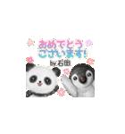 (40個入)石田の元気な敬語入り名前スタンプ(個別スタンプ:07)