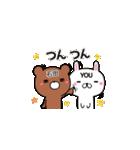 (40個入)石田の元気な敬語入り名前スタンプ(個別スタンプ:20)