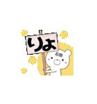 (40個入)石田の元気な敬語入り名前スタンプ(個別スタンプ:21)