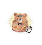 (40個入)石田の元気な敬語入り名前スタンプ(個別スタンプ:22)