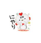 (40個入)石田の元気な敬語入り名前スタンプ(個別スタンプ:28)