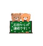 (40個入)石田の元気な敬語入り名前スタンプ(個別スタンプ:29)
