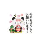 (40個入)石田の元気な敬語入り名前スタンプ(個別スタンプ:40)