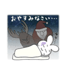 ポヨうさ クリスマス(個別スタンプ:02)