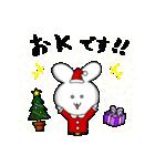 ポヨうさ クリスマス(個別スタンプ:03)
