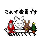 ポヨうさ クリスマス(個別スタンプ:11)
