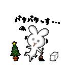 ポヨうさ クリスマス(個別スタンプ:14)