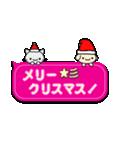 ピンクの吹き出し~クリスマス&年末年始~(個別スタンプ:1)