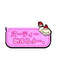 ピンクの吹き出し~クリスマス&年末年始~(個別スタンプ:4)