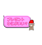 ピンクの吹き出し~クリスマス&年末年始~(個別スタンプ:6)