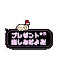 ピンクの吹き出し~クリスマス&年末年始~(個別スタンプ:7)