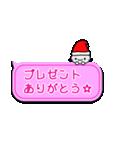 ピンクの吹き出し~クリスマス&年末年始~(個別スタンプ:8)