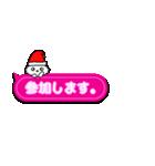 ピンクの吹き出し~クリスマス&年末年始~(個別スタンプ:9)