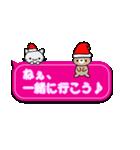 ピンクの吹き出し~クリスマス&年末年始~(個別スタンプ:12)