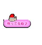 ピンクの吹き出し~クリスマス&年末年始~(個別スタンプ:15)