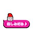 ピンクの吹き出し~クリスマス&年末年始~(個別スタンプ:16)