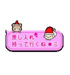 ピンクの吹き出し~クリスマス&年末年始~(個別スタンプ:17)