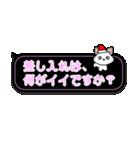 ピンクの吹き出し~クリスマス&年末年始~(個別スタンプ:18)
