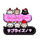 ピンクの吹き出し~クリスマス&年末年始~(個別スタンプ:20)