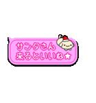 ピンクの吹き出し~クリスマス&年末年始~(個別スタンプ:21)
