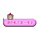 ピンクの吹き出し~クリスマス&年末年始~(個別スタンプ:23)