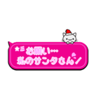 ピンクの吹き出し~クリスマス&年末年始~(個別スタンプ:26)
