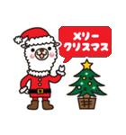 アルパカさんのクリスマスパーティー(個別スタンプ:01)