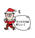 アルパカさんのクリスマスパーティー(個別スタンプ:06)